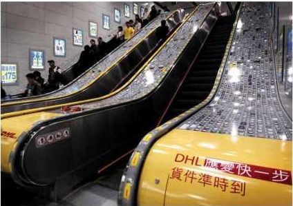 DHL metro ambient ad