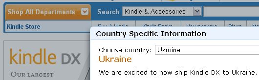 Kindle for Ukraine